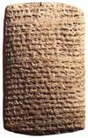 Amarna Letters, cuneiform